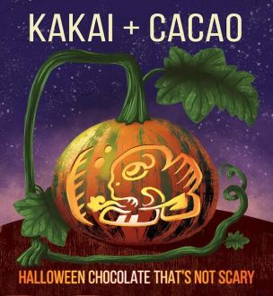 kakai+cacao